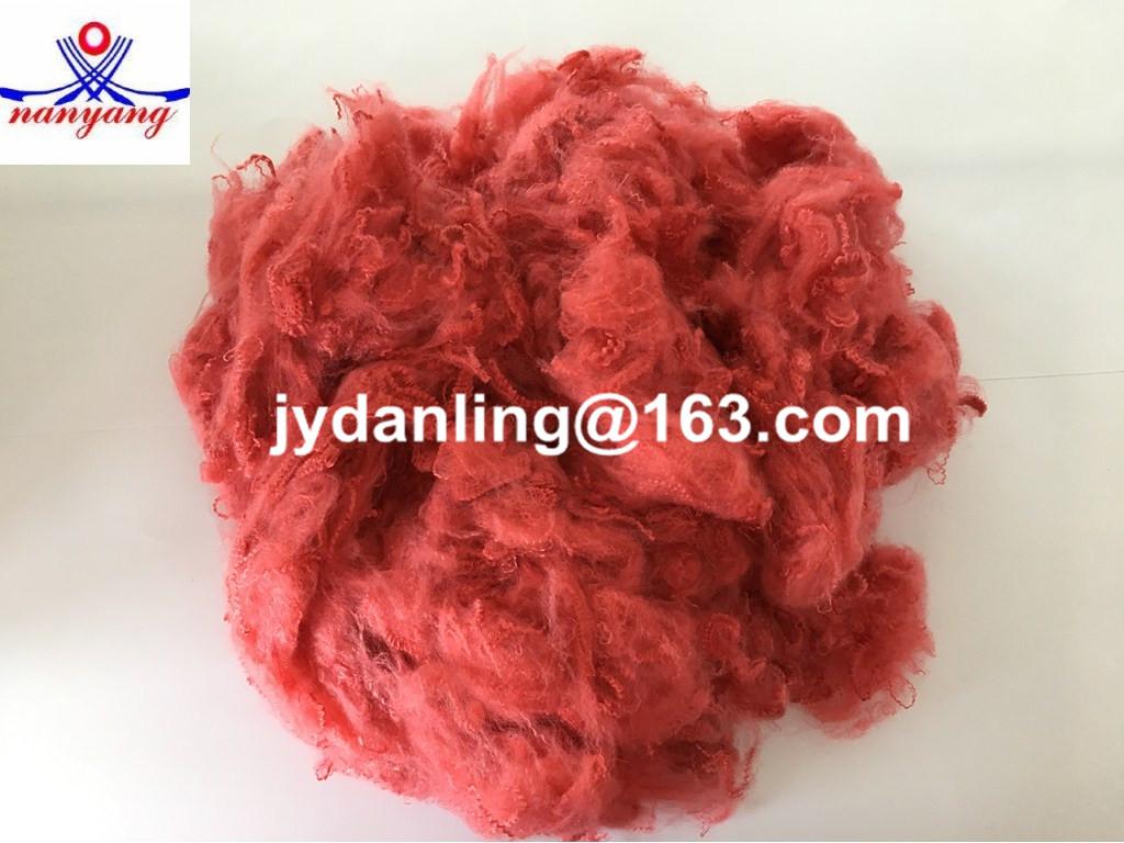 Polyester Staple Fiber (PSF)