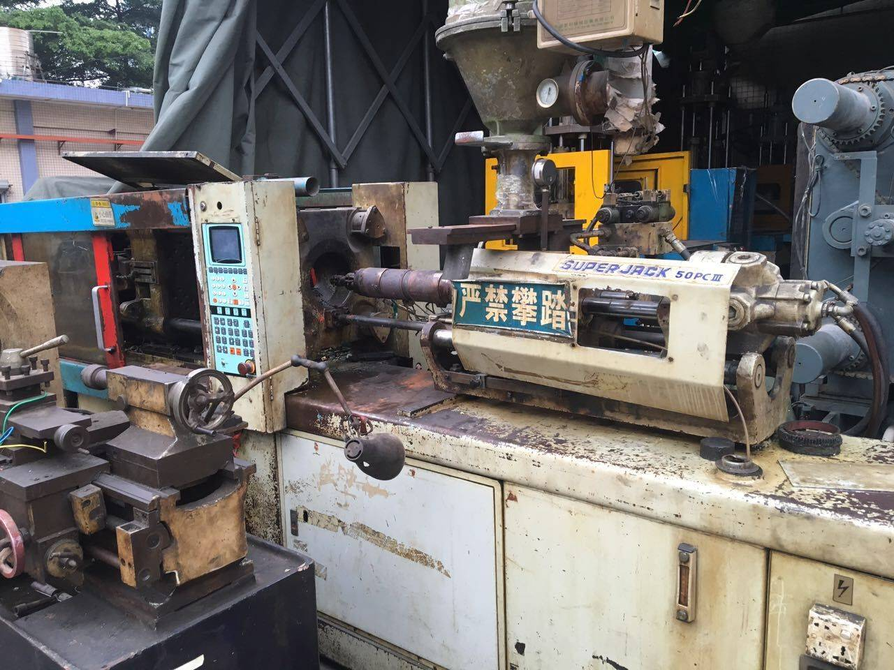 Second hand plastic injection machine / blowing injection machine