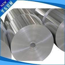 aluminium coil for construction