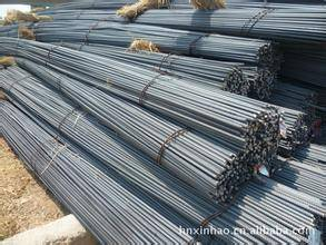 steel reinforcement bar