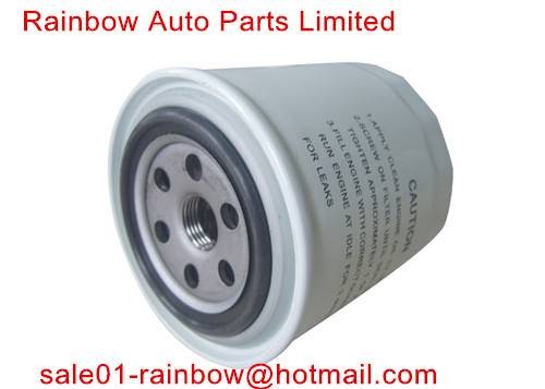 Spin-On Oil Filter 15208-W1103 for NISSAN