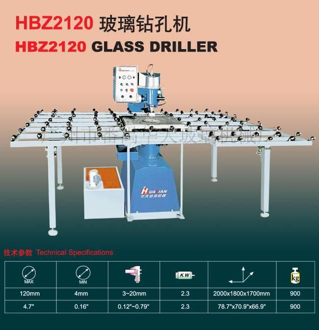 Huatian Glass Drill Equipments/HBZ2120 Glass Drilling Machine