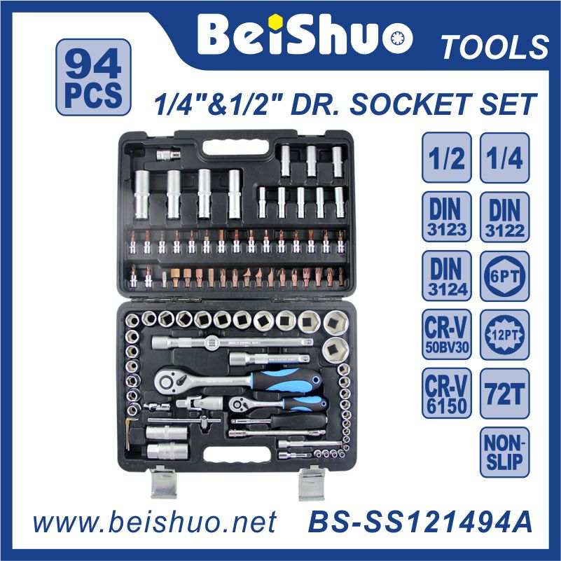 "1/2""&1/4""DR 94PCS high quality king tool socket tool set"