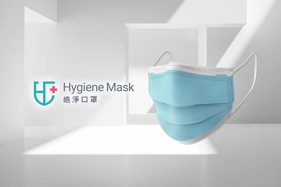 Hygiene mask- disposable mask, non-strile mask, 3-layer filter mask