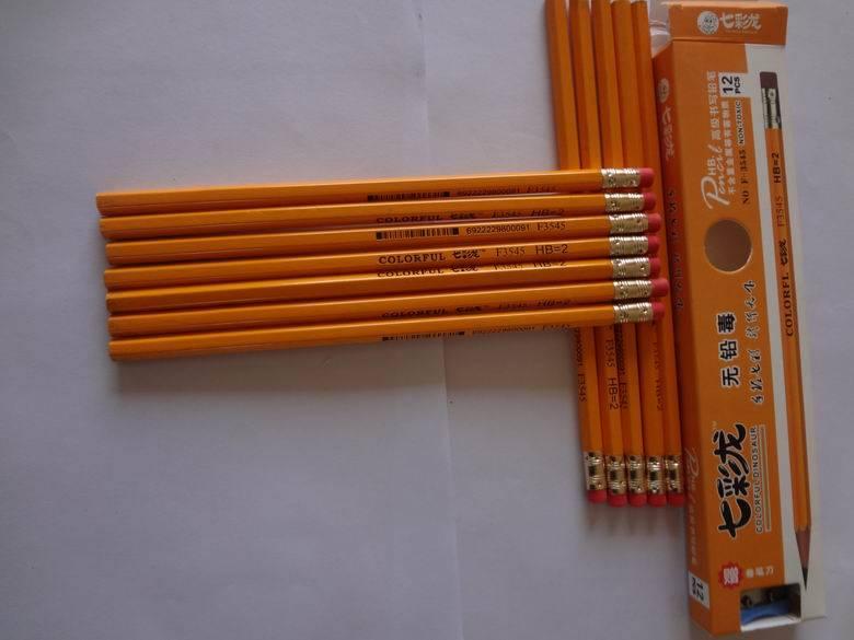HB pencils QCL3545