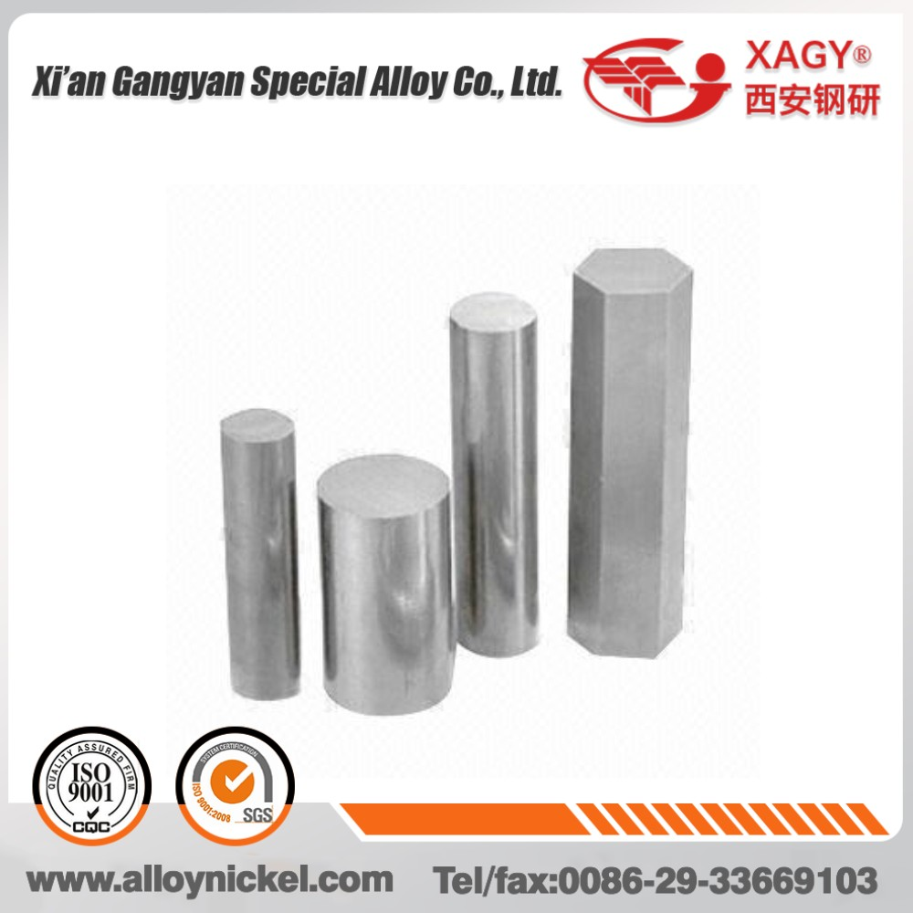 magnetic shielding material alloy79 1J80