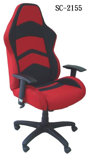 BH-2155 High Back Executive Office Chair, Office Furniture, Work Furniture