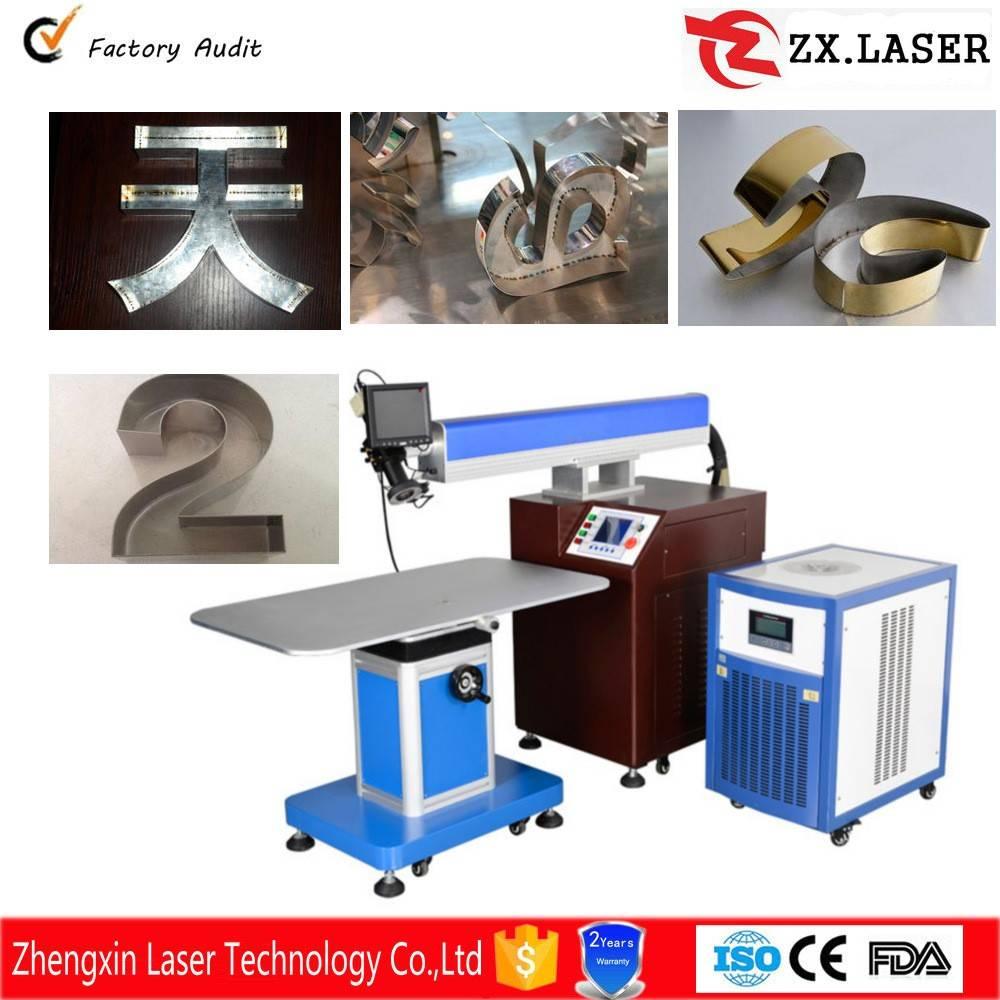 Advertising Words YAG Laser Metal Welding Machines