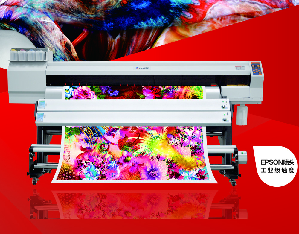 High Speed China Brand Big Size Epson 5113 Digital Printer for Sublimation print