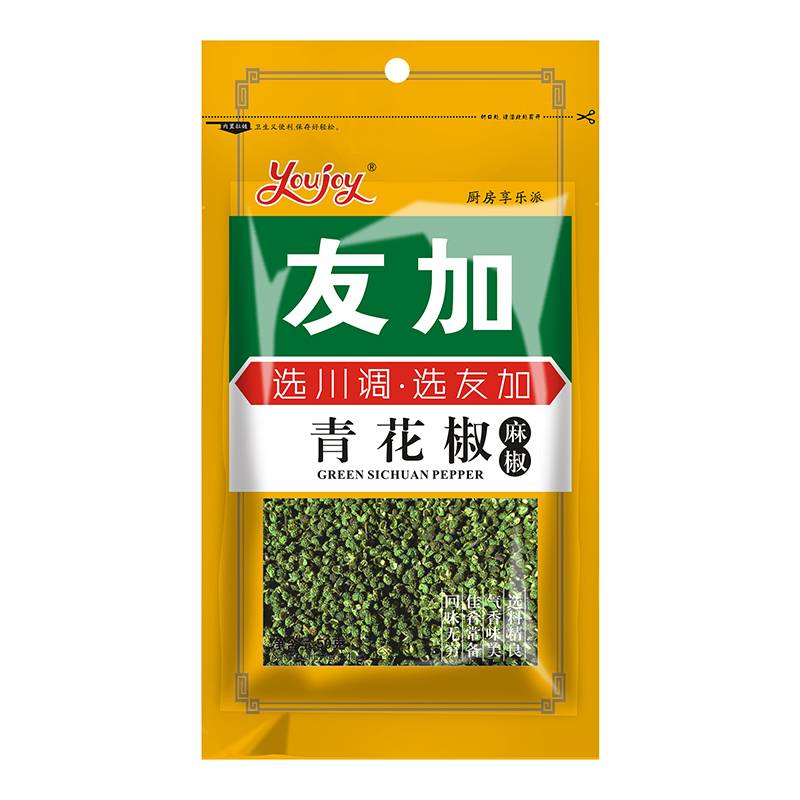 Chinese Green Pepper