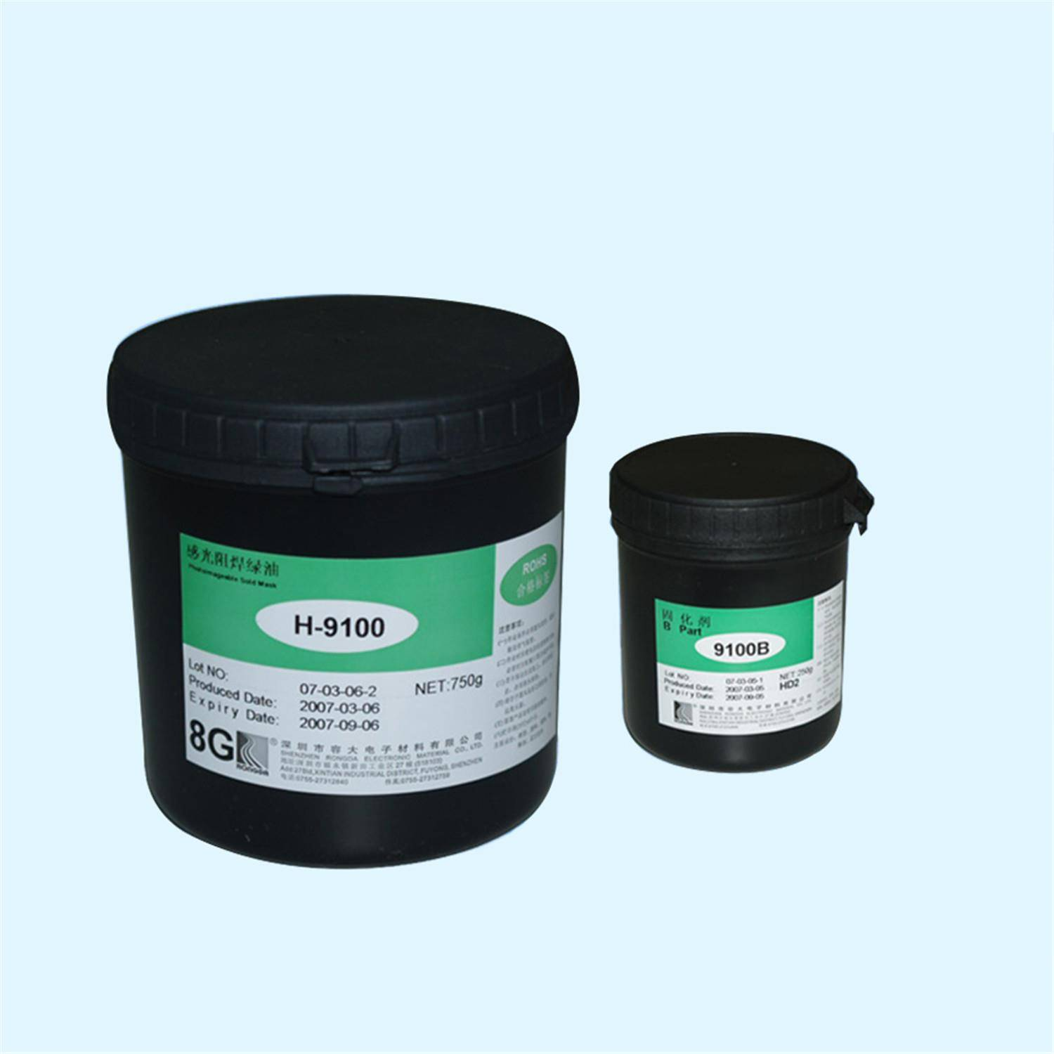Liquid photoimageable solder resist ink H-9100