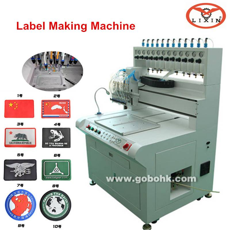 2016 newest 12 clolor silicone lable/logo making machine
