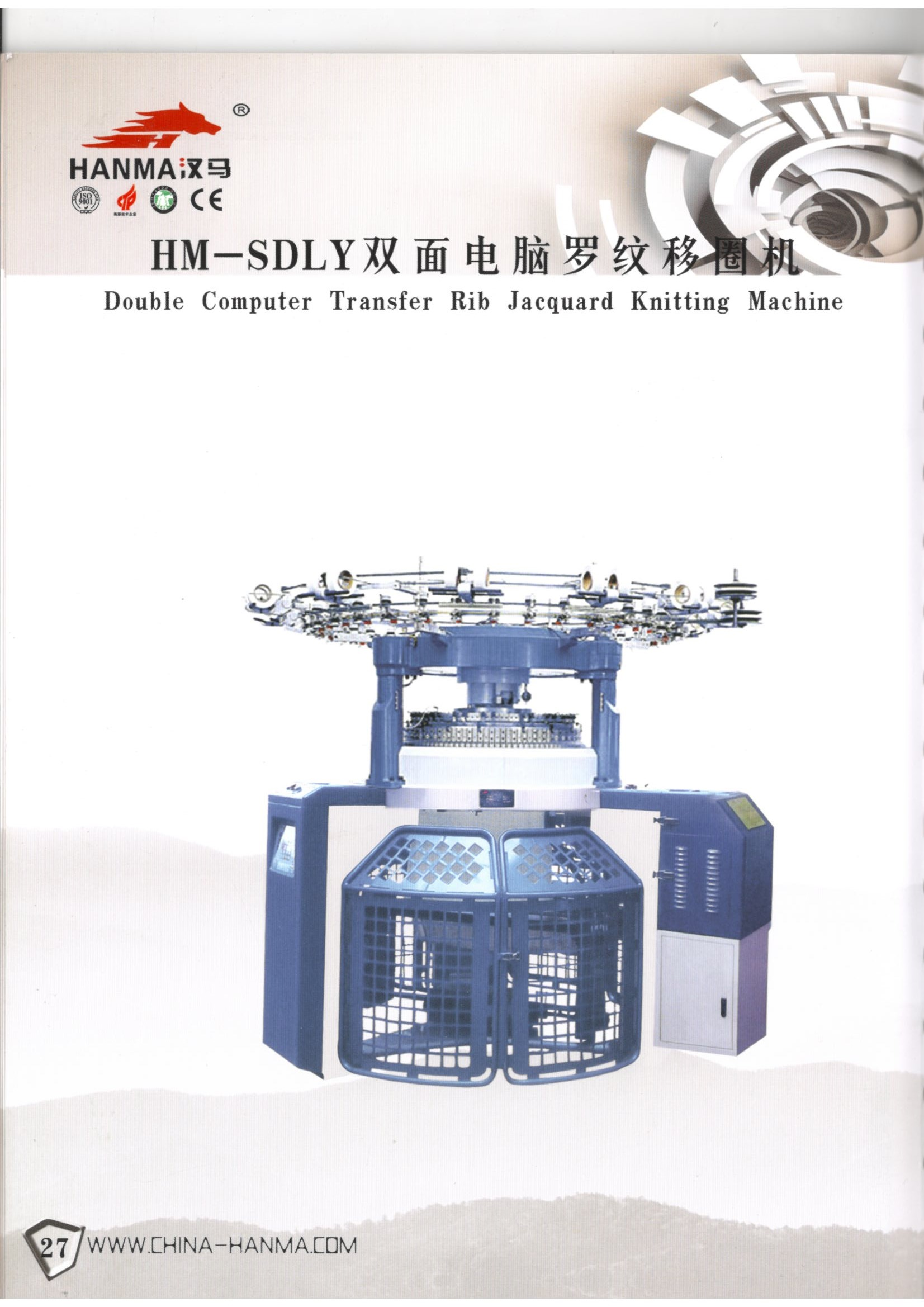 Double Computer Transfer Rib Jacquard Knitting Machine