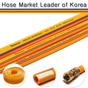 PVC Spray Hose - Made in Korea