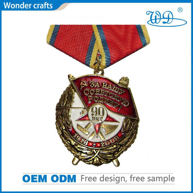 Diecasting Odd Shaped Antique Bronze Plated Iron Brass Zinc Alloy Hard Enamel Soviet Medals