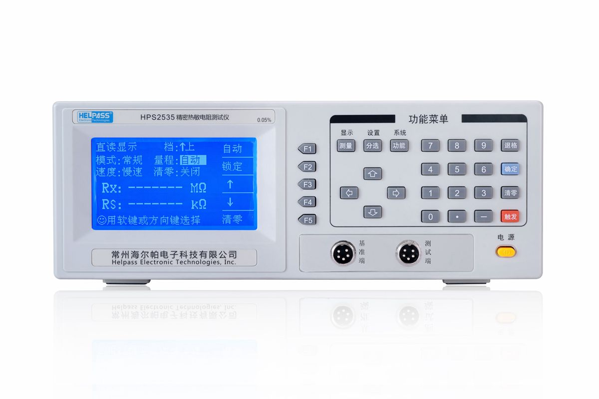 HPS2535 Digital Micro Ohm Meter for Thermal Resistance with 1micro ohm-20M ohm Measurement Range