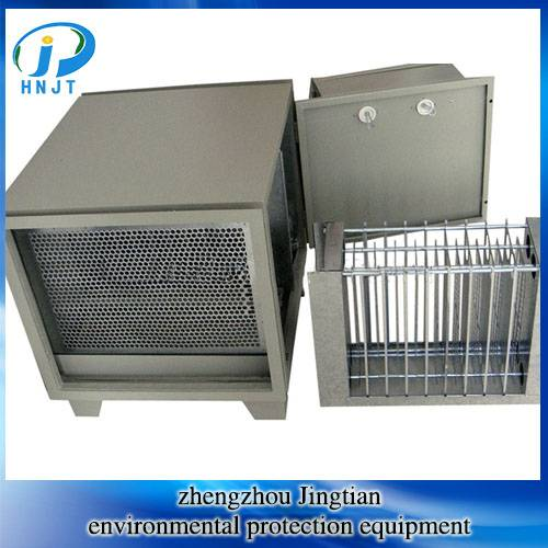 Professional government kitchen fume and oil purifier with activated carbon filter