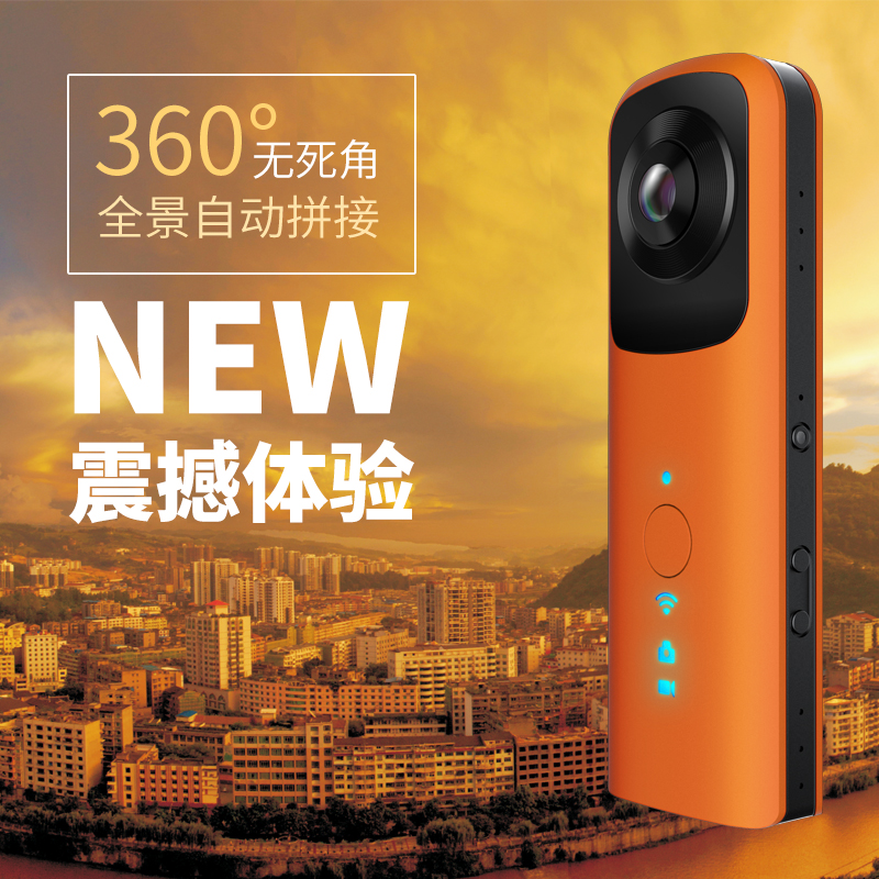 2017 New Dual Lens Wifi 720 pano view VR Camera 720 degree Action Camera