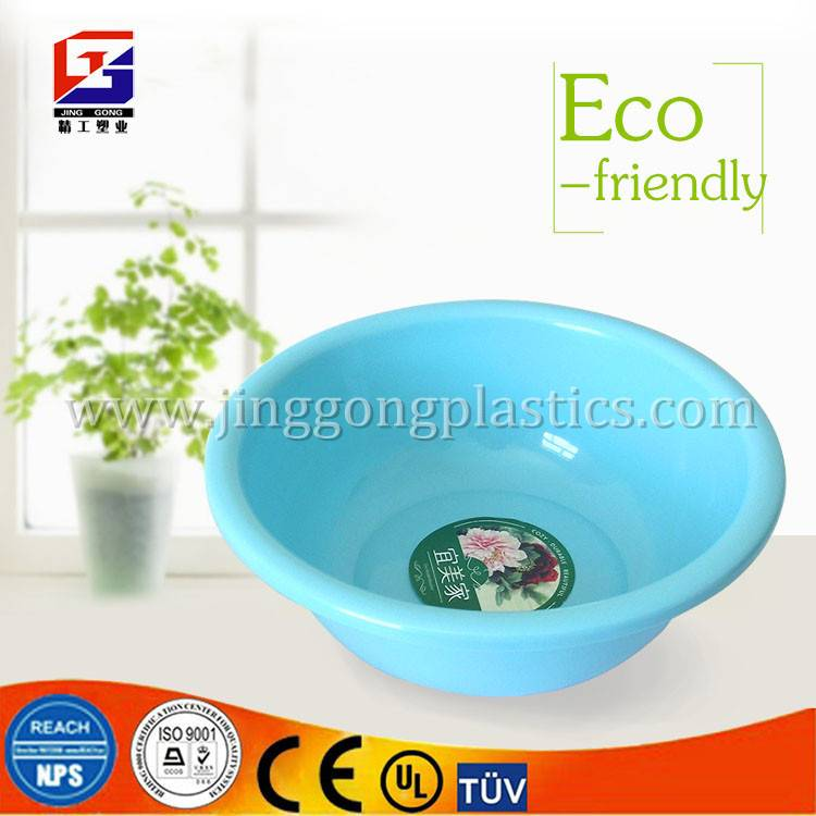 Hot sell Round Plastic Basin for Bathroom,Kinchen,Outside