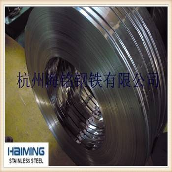 Grade 304 stainless steel strip