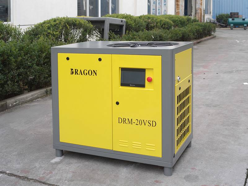 DRM-40VSD Dragon screw air compressor