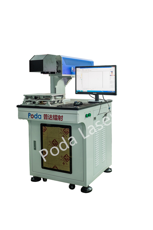 CO2 Laser Marking Machine PD-C10/C30
