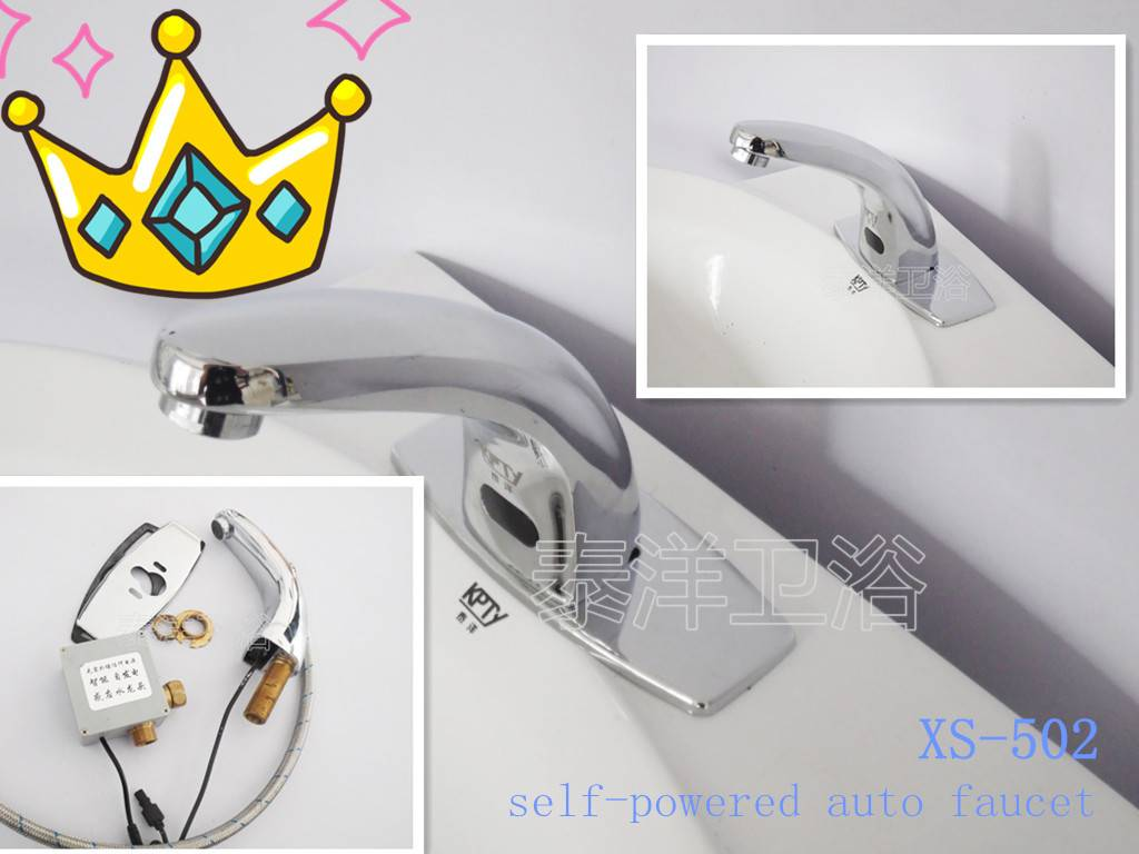 Self-powered auto faucet (XS-502)