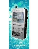 Wall mounted mobile phone charging station with 17' LCD advertising display