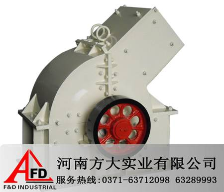 Iron ore fine crusher and ore crushing production line to find and mine vertical shaft crusher