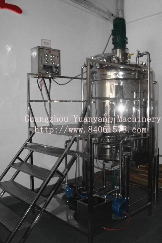 vacuum emulsifying machine-car shampoo making machine