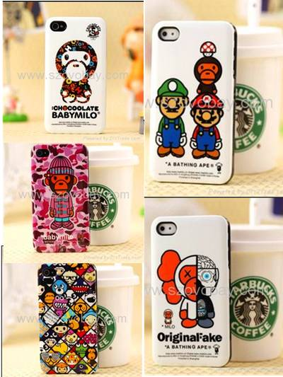 Baby Milo chocoolate case for iphone4s