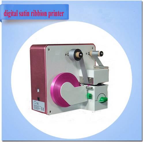 digital ribbon printing machine