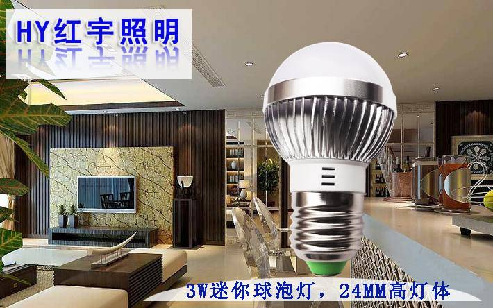 Best-Seller Mini Aluminum LED 3W Bulb Light