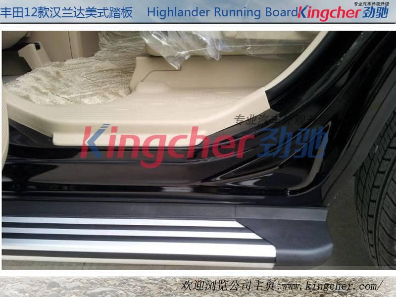 Side Step (Running Board) for Toyota Highlander (2012)