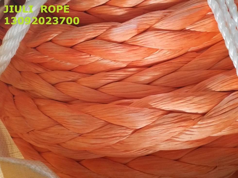 UHMW-Polyethylene rope