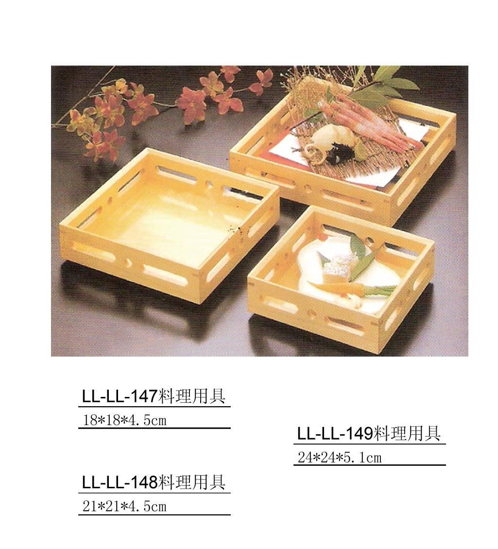 Sushi Plate LL-LL-147-149