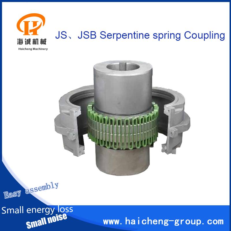 JS,JSB Serpentine spring Coupling