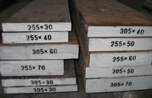 S136/420/1.2083/4Cr13 plastic mould steel