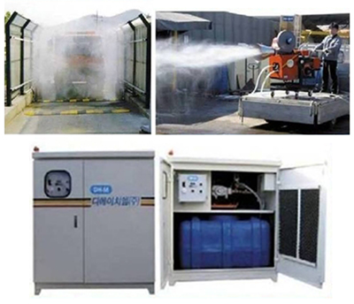 DISINFECTION & ISOLATION SYSTEM