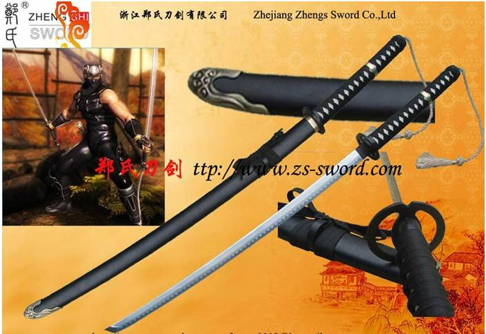 Cosplay Ninja Gaiden Ryu Hayabusa Sword Zhejiang Zhengs Sword Co Ltd