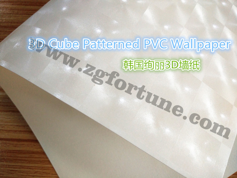 Eco Solvent 3D Wall Paper