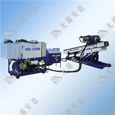 Portable Rorehole Drilling Rig Machine MX-120A