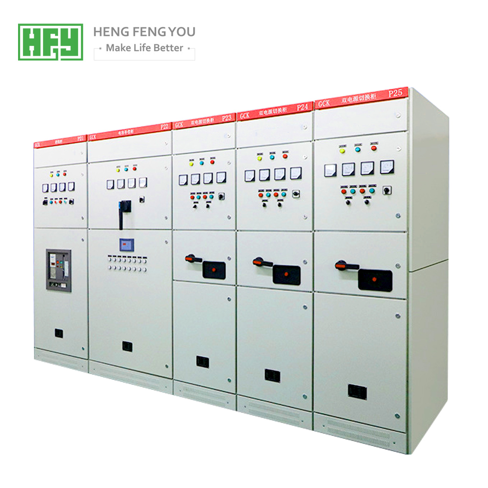 MNS switchgear Motor Control Panel/ Withdrawable type low voltage switchgear/Switchboard