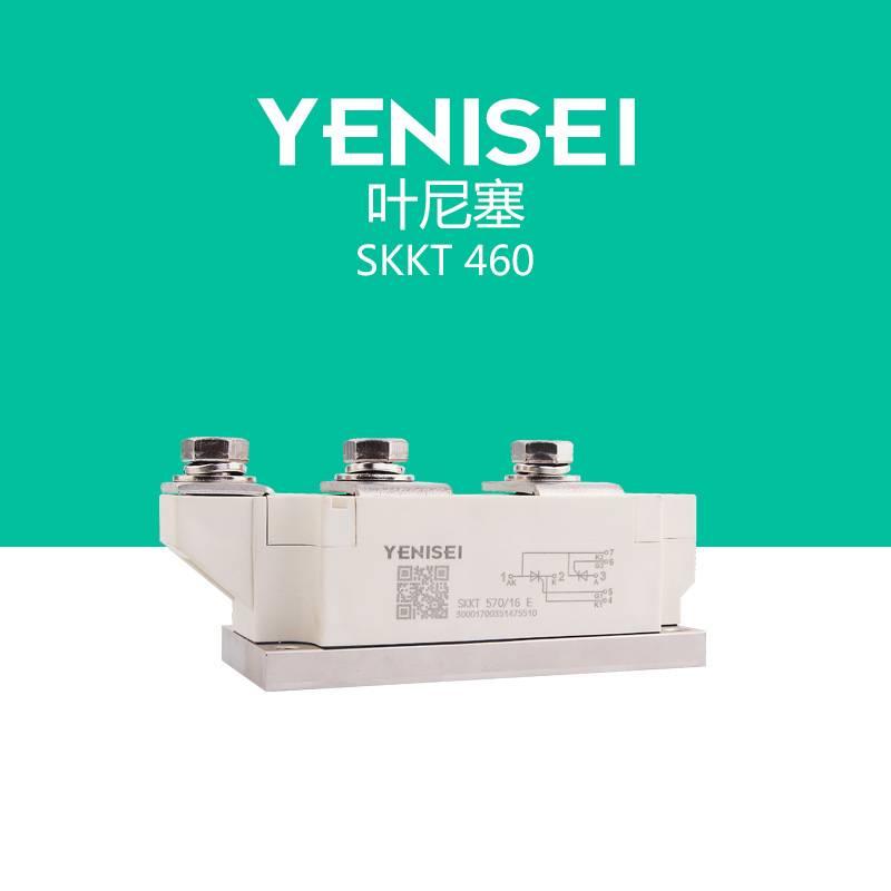 SKKT460/16E scr control fast thyristor Semikron thyristor module