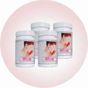 Cosmetic Medical Eatalbe collagen