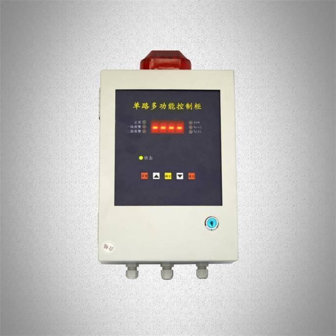 HuaFan Single road multi-function alarm control cabinet