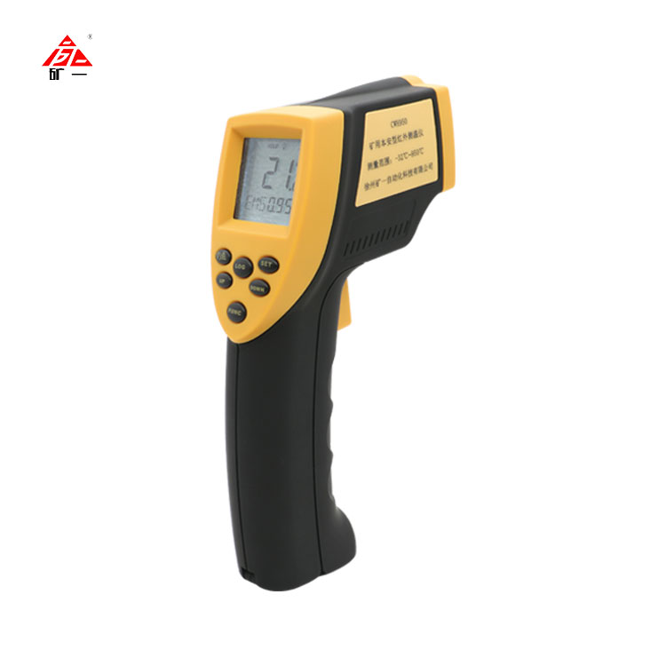 CWH950 Mining Intrinsic Safe Infrared Thermometer