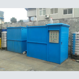 Containerized Membrane Bio Reactor