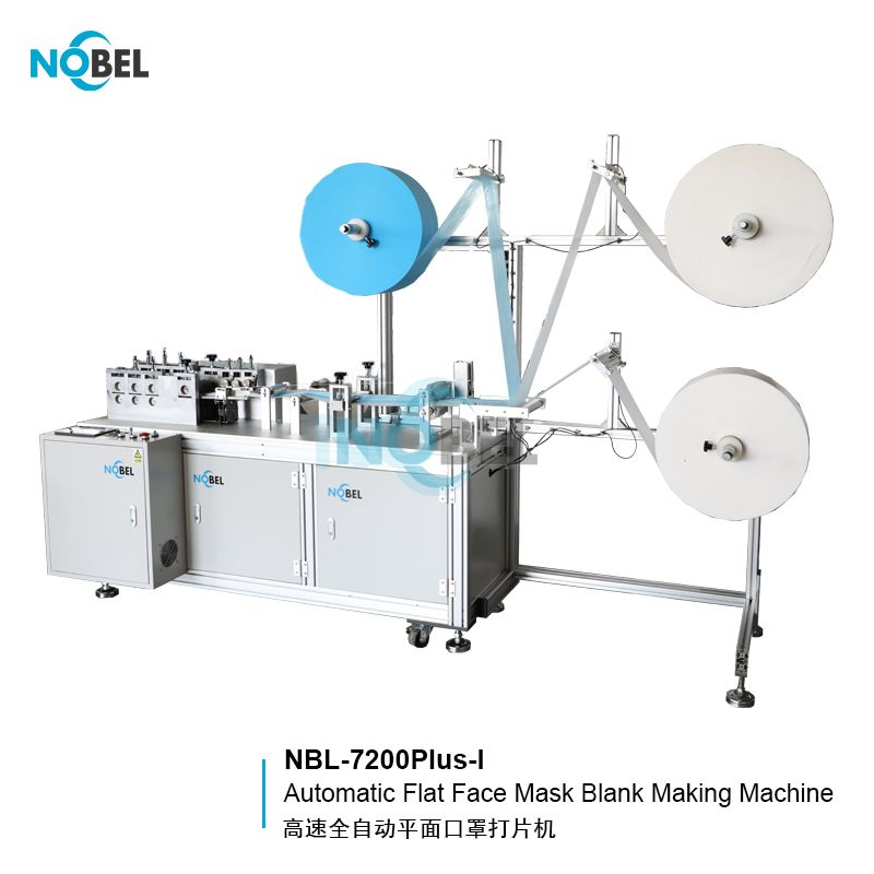 NBL-7200Plus-I Flat Face Mask Blank Making Machine  disposable face mask making machine price