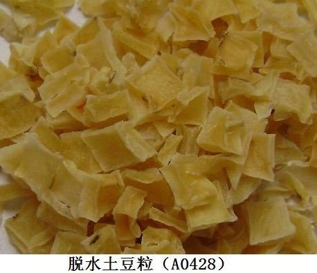Dehydrated potato granules